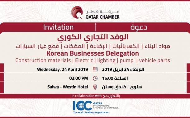 Korean Businesses Delegation