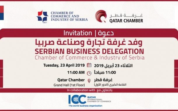 Serbian Business Delegation