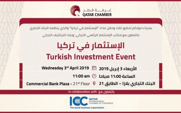 Turkish Investment Event