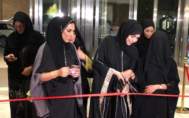 Qatar Chamber extends support to Merwad exhibition
