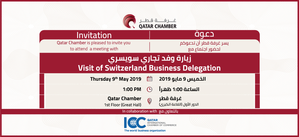 Visit of Switzerland Business Delegation