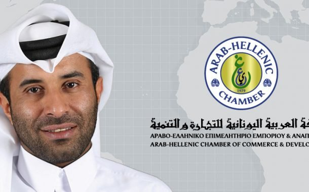 QC Board Member Elected to Arab-Hellenic Chamber