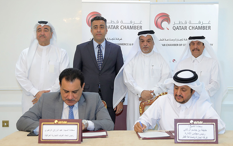 QC-Iraqi-Chamber-sign-MoU-001