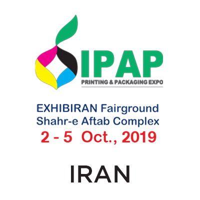 The 3rd Specialized pavilion of Carton, Cardboard and Paper Industry in Iran