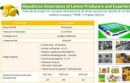 Innovative project on complex development of lemon production