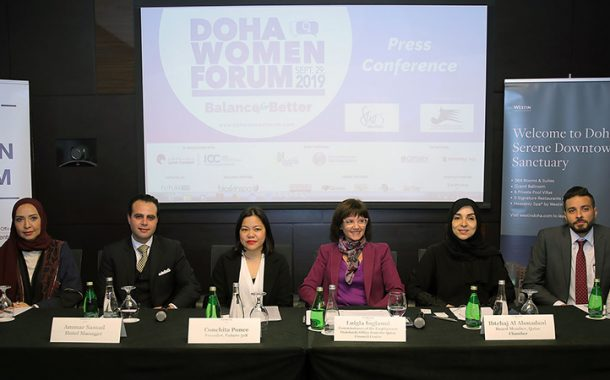 Doha Women Forum kicks off September 29