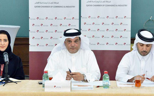 Qatar Chamber panel examines national strategic projects