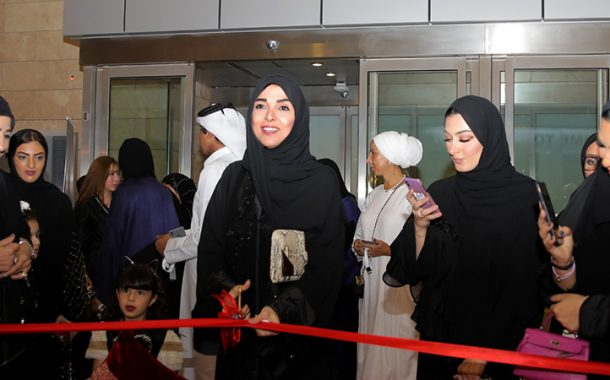 Al Ahmadani opens third edition of 'Merwad Exhibition'
