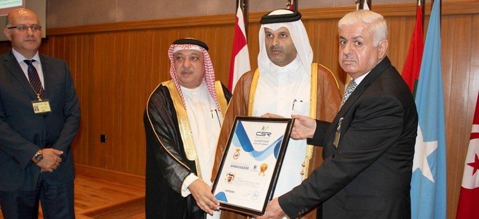 Sheikh Dr Thani bin Ali named 'international ambassador for social responsibility'