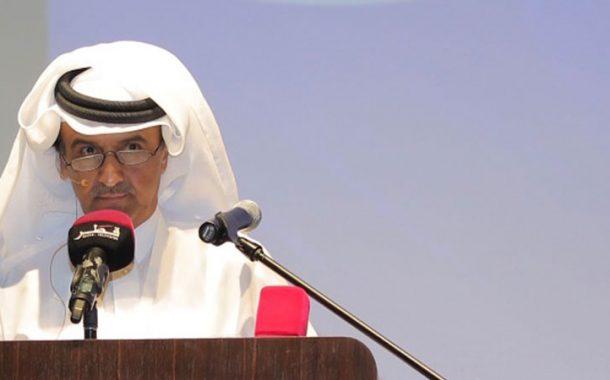 QC, ICC Qatar participated in the Doha Women Forum