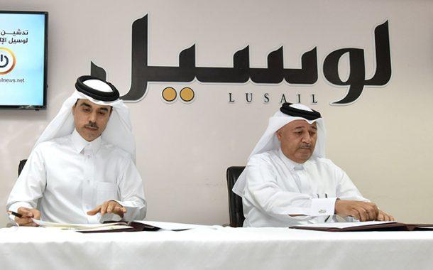الغرفة وجريدة لوسيل يتفاهمان لخدمة القطاع الخاص