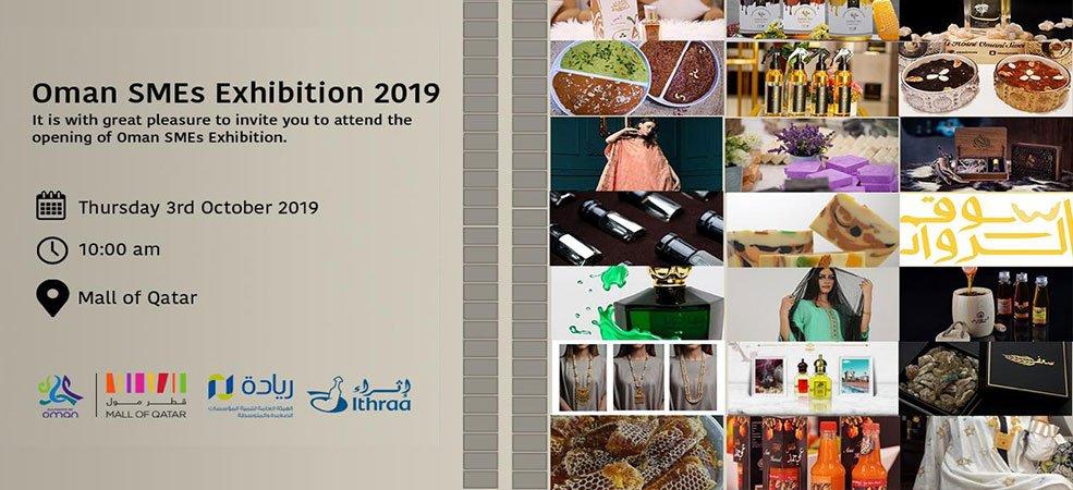 Oman SMEs Exhibition 2019