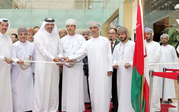 Oman SMEs Exhibition 2019 opens at Mall of Qatar