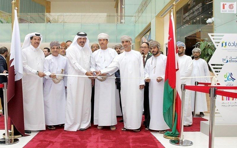 Oman-SMEs-Exhibition-001