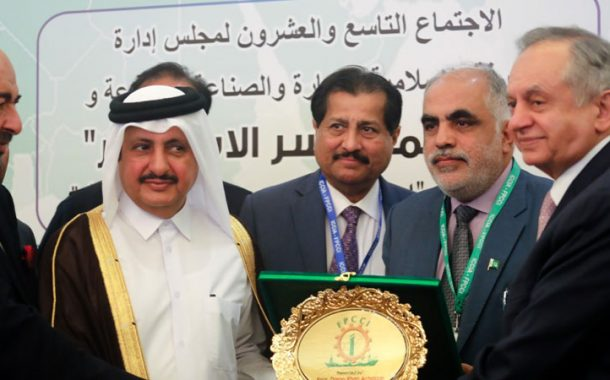 Qatar Chamber takes part in the 29th ICCIA meeting