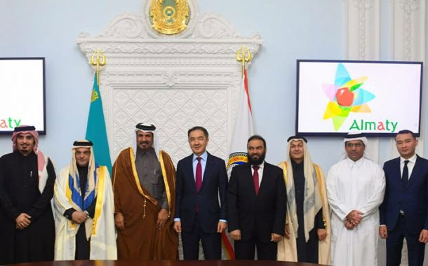 QC participated in international investment forum in Kazakhstan