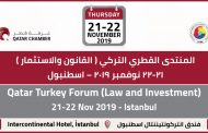 Qatar Turkey Forum ( Law and Invistment )