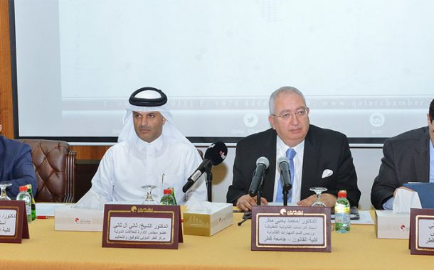 PPP seminar recommends the establishment of neutral body to monitor quality of projects