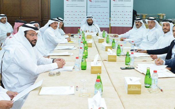 Qatar-Malaysian Joint Business Council formed