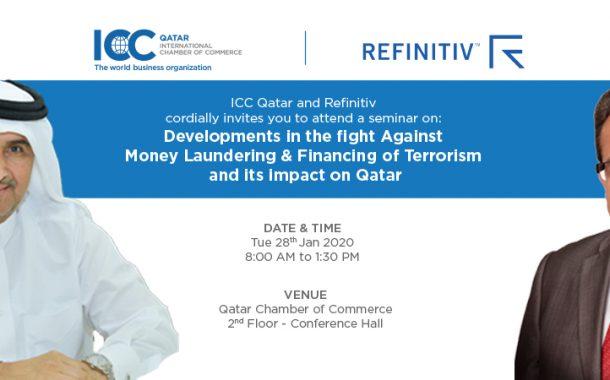 ICC Qatar to hold seminar on fighting money laundering, terror financing