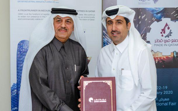QIMC is Diamond Sponsor for 'Made in Qatar 2020' in Kuwait