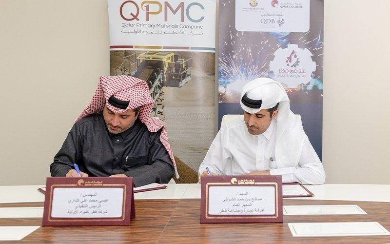 QPMC-MIQExpo-2020-002