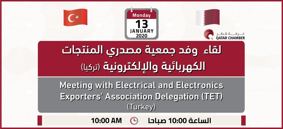 Meeting with Electrical and Electronics Exporters' Association Delegation (TET) (Turkey)