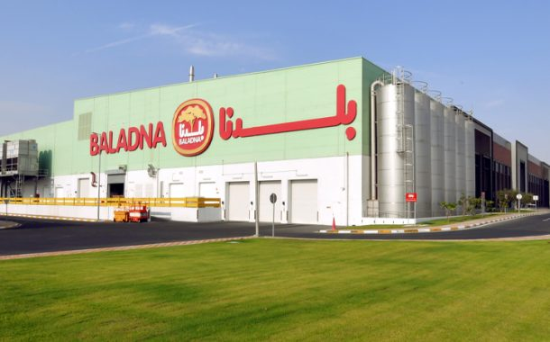 Baladna is Diamond Sponsor for 'Made in Qatar 2020' in Kuwait