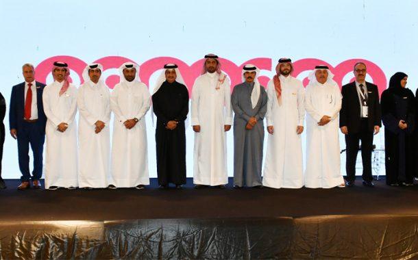 Sponsors of 'Made in Qatar 2020' honoured