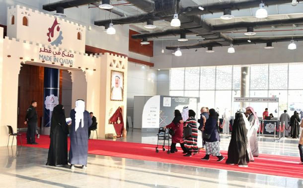 'Made in Qatar 2020' Kuwait edition concludes with several trade deals