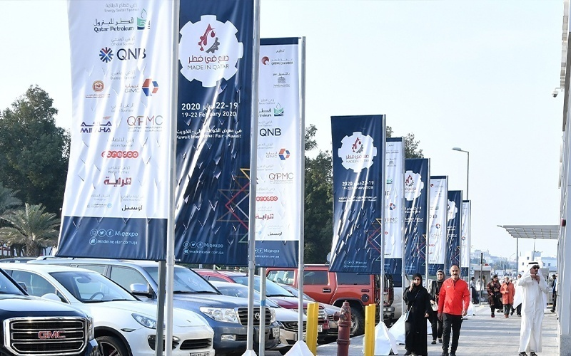 MIQ-Expo-Kuwait-edition-concludes-002