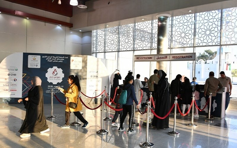 MIQ-Expo-Kuwait-edition-concludes-008
