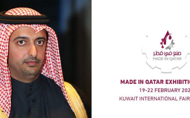 'Made in Qatar' reflects robust Qatar-Kuwait ties, says ambassador