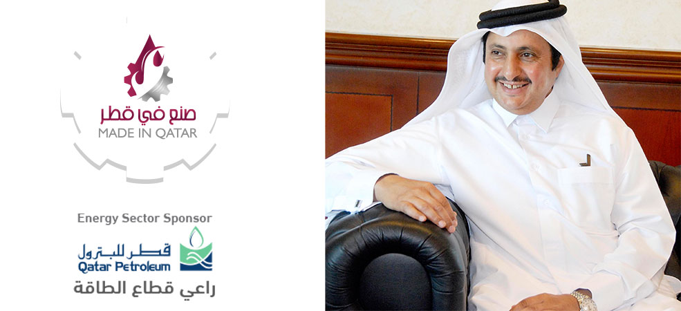 QP to support 'Made in Qatar 2020' as partner of energy sector