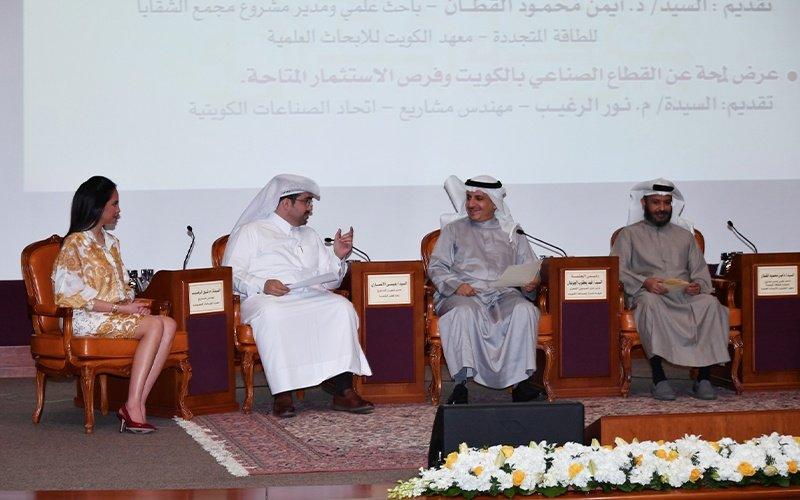 Qatar-Kuwait-Business-Forum-MIQExpo-002