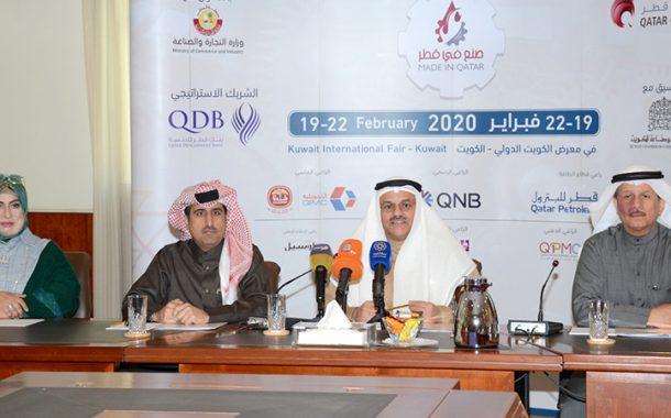 Qatar, Kuwait chambers assure successful 'Made in Qatar 2020'