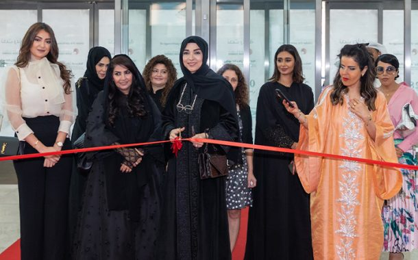 Al Ahmadani opens the 4th edition of Merwad exhibition