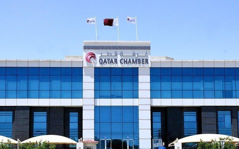 About Qatar Chamber