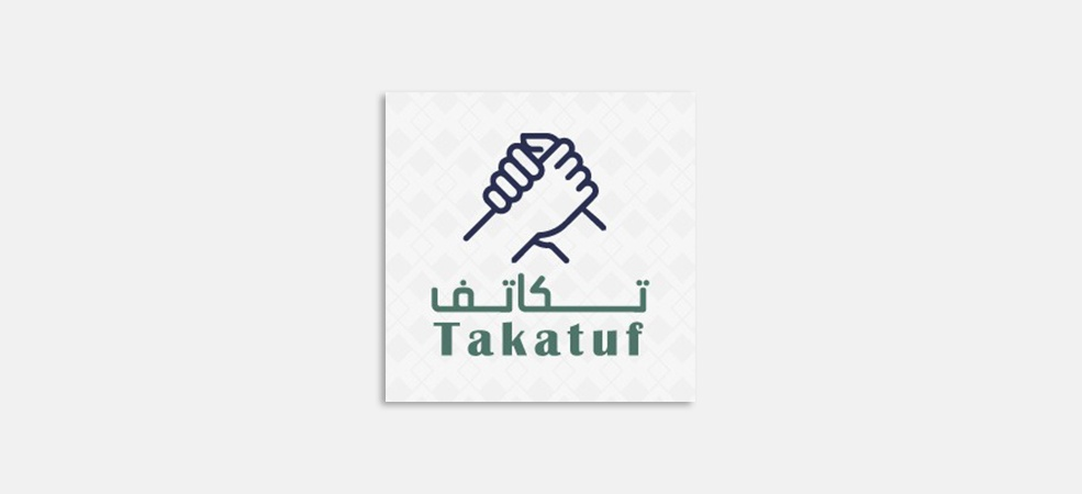 QC launches 'Takatuf Initiative' to support efforts of preventing the spread of Covid-19