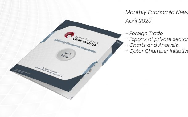 Monthly Economic Newsletter | April 2020