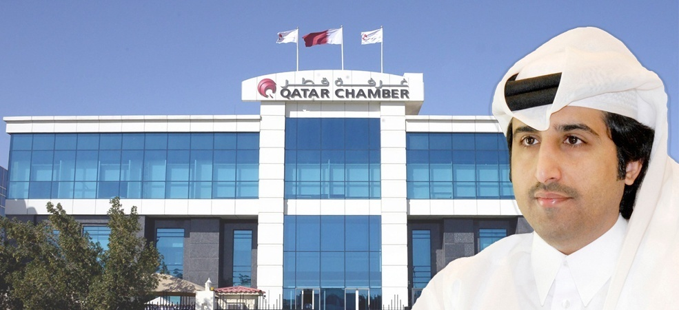 استمرار التسجيل الالكتروني للجمعية العمومية لغرفة قطر