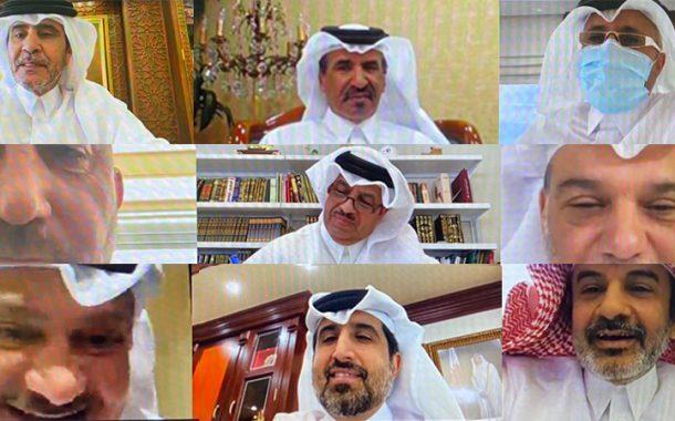 Qatar Chamber postpones GAM to June 8