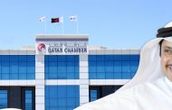 Qatar Chamber to hold second general assembly meeting online on March 3