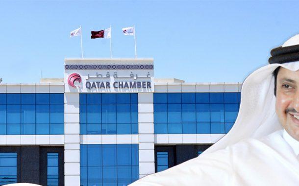 47,000 companies established since siege: QC Chairman