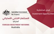 Foreign investment reforms   Australia