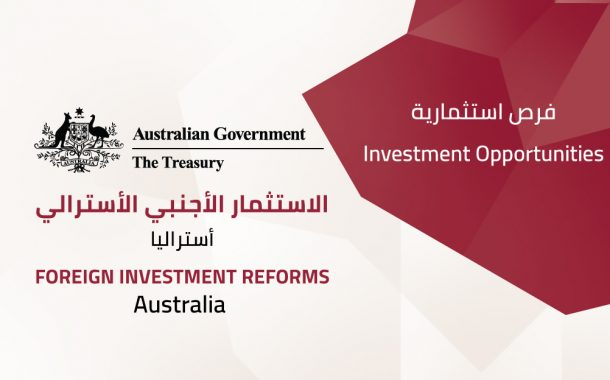 Foreign investment reforms | Australia
