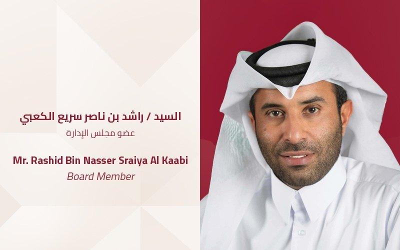 السيد / راشد بن ناصر سريع الكعبي | عضو مجلس الإدارة