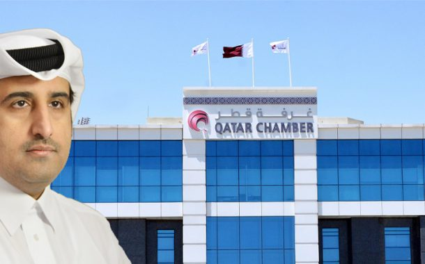 Qatar Chamber to hold 'Public-Private Partnership Conference' on July 7