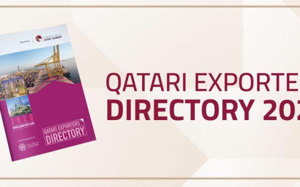 Qatari Exporters Directory 2020