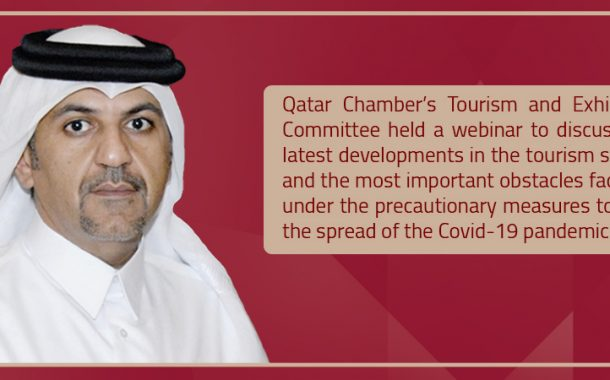 Qatar Chamber holds webinar to tackle challenges on tourism